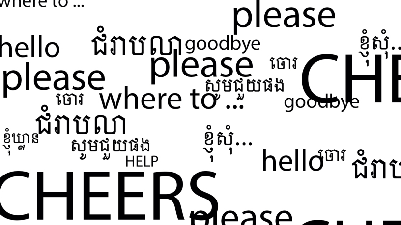 Top 10 sentences or words you should know in Khmer – Read